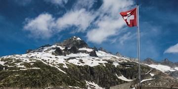 Mountain Wilderness Schweiz wird 20