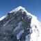 Gipfelgrat vom Südgipfel