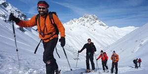 Lindemann, Brunner: Skitourenführer Vorarlberg