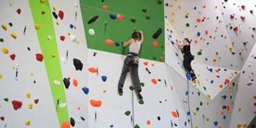 Teilnehmer für Kletter-Studie gesucht