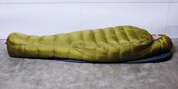 Test Daunenschlafsäcke