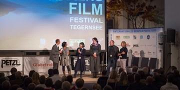 15. Bergfilm Festival Tegernsee 2017