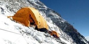 Winterexpeditionen: Wo geht's voran?
