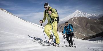 Test, Skisocken, Skitourensocken