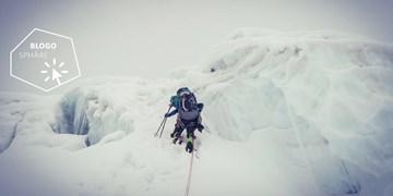 Er steht uns einen Spalt offen: Auf Expedition in Pakistan