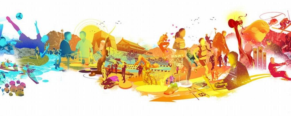 ISPO - Leit-Messe der Sportartikel- und Outdoorbranche
