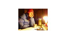 Als die Welt noch in Ordnung war: Gerlinde Kaltenbrunner im Basecamp.