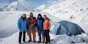 Bergwelten mit Messner und Habeler