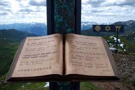 Bereits beschrieben: Das Gipfelbuch am Gilfert.